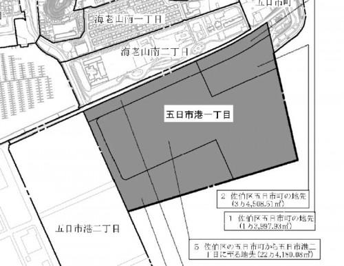 広島県広島市佐伯区2013年10月21日町の区域及び名称変更住所変更区域図他1