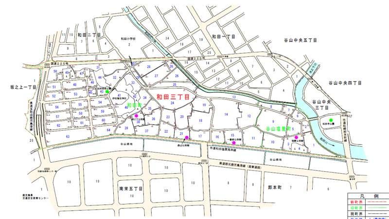 鹿児島県鹿児島市2013年11月11日住居表示住所変更区域図他1