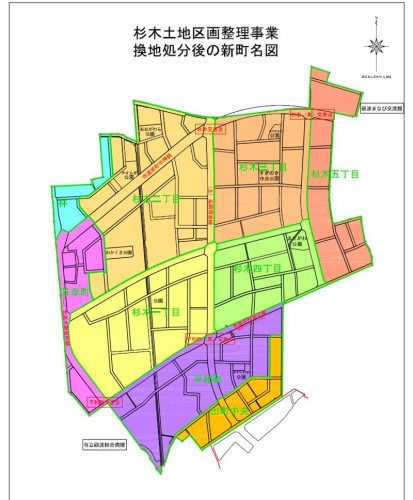 富山県砺波市2013年12月14日区画整理事業住所変更区域図他1