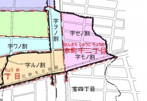 愛知県海部郡蟹江町2014年1月11日町名地番変更住所変更区域図他1