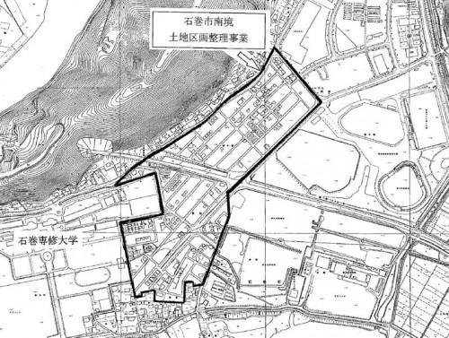 宮城県石巻市2014年2月22日区画整理事業住所変更区域図他1