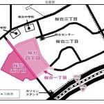 千葉県白井市2014年1月16日住居表示住所変更区域図他1