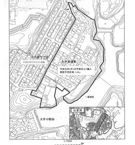山口県山陽小野田市2014年2月22日住居表示住所変更区域図他1