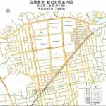 鹿児島県鹿児島市2014年2月17日住居表示住所変更区域図他1
