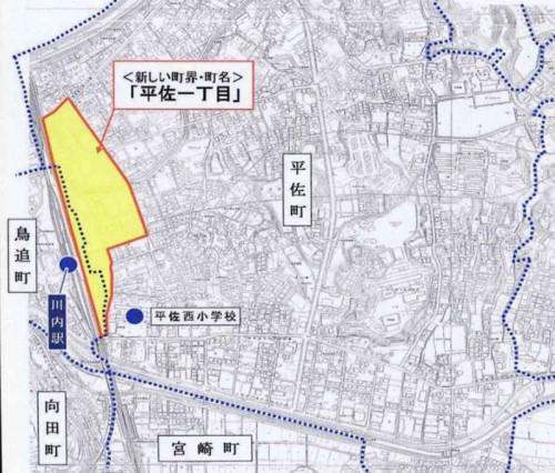 鹿児島県薩摩川内市2014年3月1日区画整理事業住所変更区域図他1