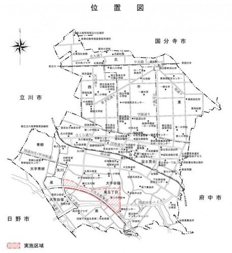 東京都国立市2014年6月21日町名地番変更住所変更区域図他1