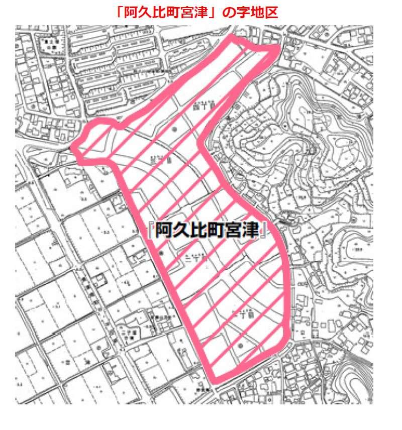愛知県知多郡阿久比町2014年5月3日区画整理事業住所変更区域図他1