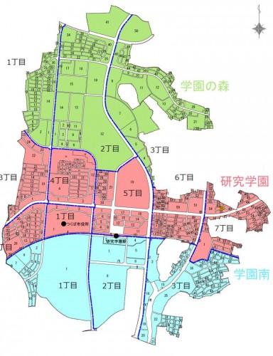 茨城県つくば市2014年6月28日区画整理事業住所変更区域図他1