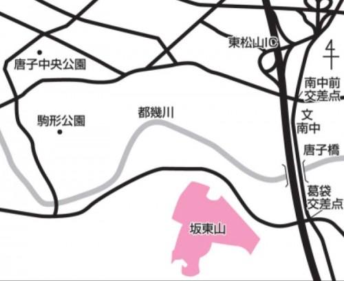 埼玉県東松山市2014年6月28日区画整理事業住所変更区域図他1