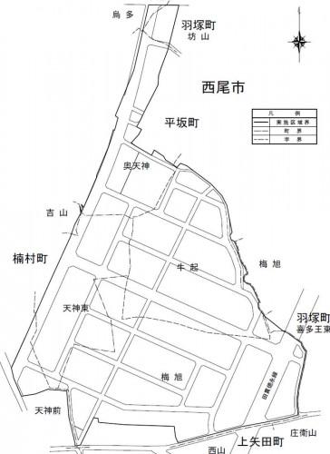 愛知県西尾市2014年6月28日区画整理事業住所変更区域図他2