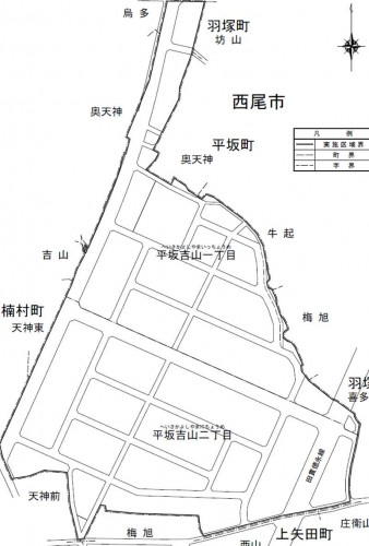 愛知県西尾市2014年6月28日区画整理事業住所変更区域図他3