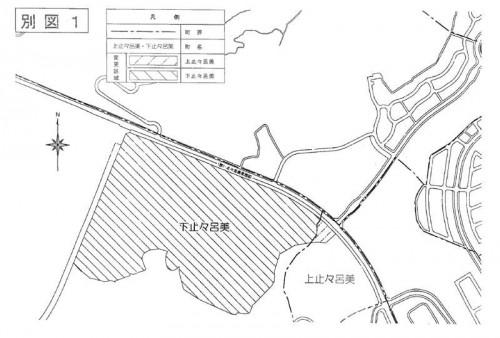 大阪府箕面市2014年6月1日住居表示住所変更区域図他1
