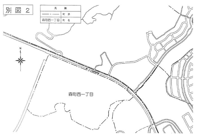 大阪府箕面市2014年6月1日住居表示住所変更区域図他2