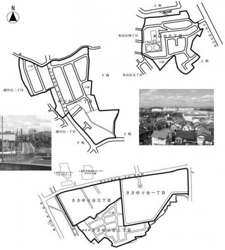 奈良県北葛城郡上牧町2014年6月30日住居表示住所変更区域図他1