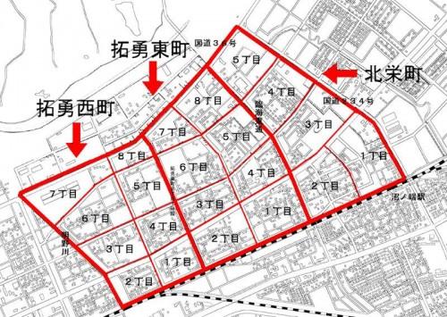 北海道苫小牧市2014年11月1日住居表示住所変更区域図他1