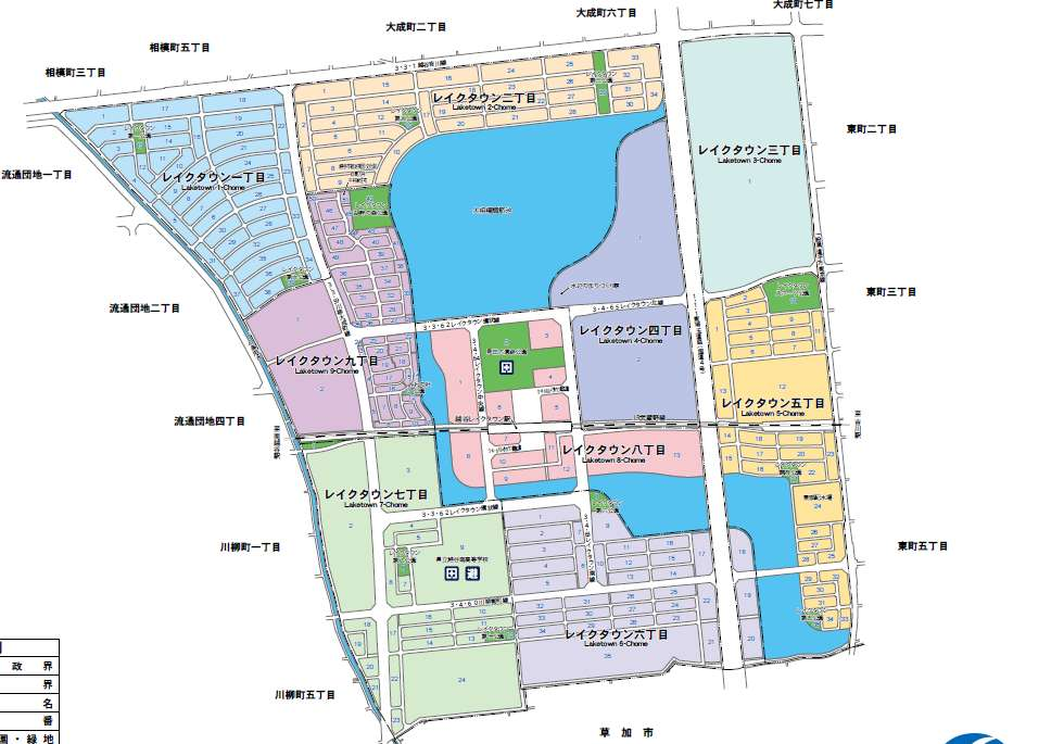 埼玉県越谷市2014年11月15日区画整理事業住所変更区域図他1