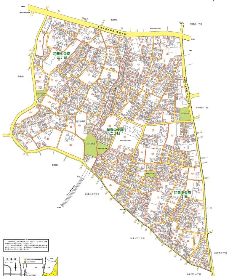 神奈川県横浜市泉区2014年10月20日住居表示住所変更区域図他1