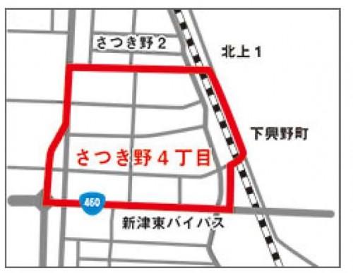 新潟県新潟市秋葉区2014年10月14日住居表示住所変更区域図他1