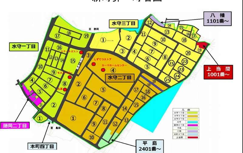 静岡県藤枝市2014年11月1日区画整理事業住所変更区域図他1