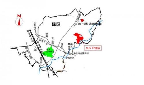 愛知県名古屋市緑区2014年11月15日町の区域及び名称変更住所変更区域図他1