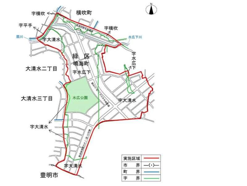 愛知県名古屋市緑区2014年11月15日町の区域及び名称変更住所変更区域図他2