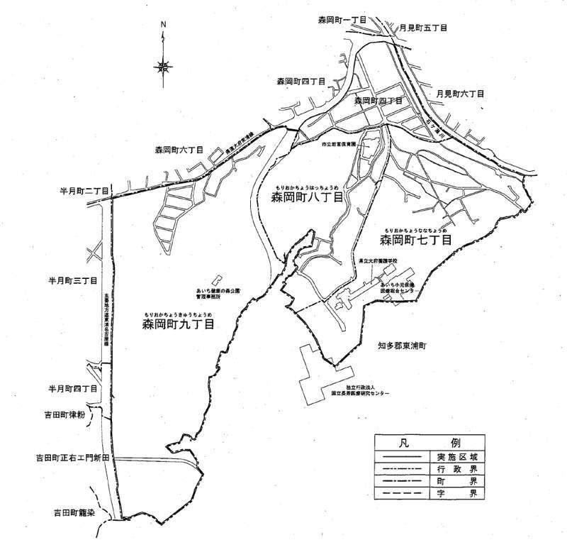 愛知県大府市2014年11月4日町の区域及び名称変更住所変更区域図他1