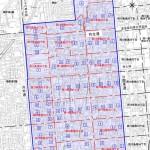北海道帯広市2014年11月22日字の区域及び名称変更住所変更区域図他2