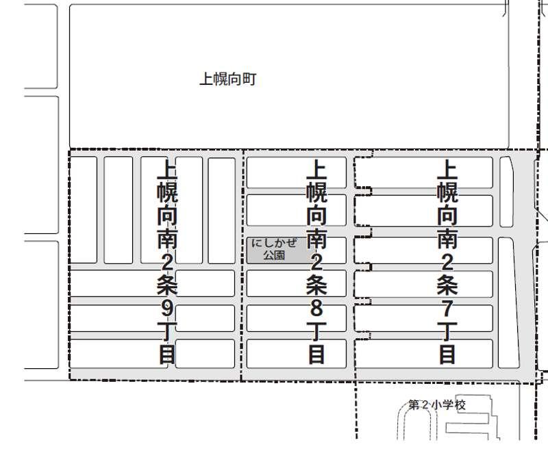 北海道岩見沢市2014年11月4日町の区域及び名称変更住所変更区域図他1