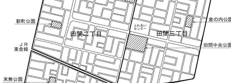 千葉県東金市2015年1月31日区画整理事業住所変更区域図他1