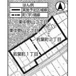 新潟県新潟市東区2014年12月1日住居表示住所変更区域図他1