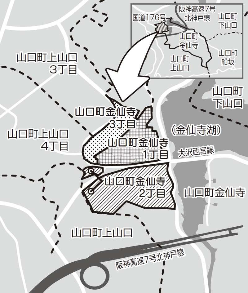 兵庫県西宮市2014年11月25日住居表示住所変更区域図他1