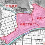 熊本県熊本市西区2014年10月27日住居表示住所変更区域図他1