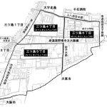 大阪府門真市2014年11月22日住居表示住所変更区域図他1