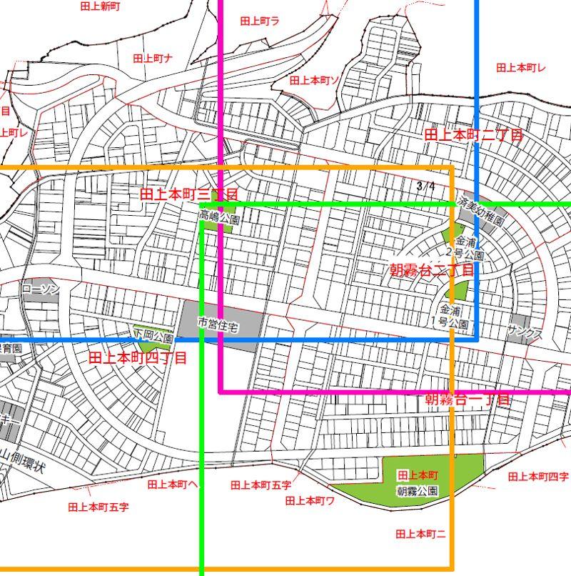 石川県金沢市2015年1月31日区画整理事業住所変更区域図他1