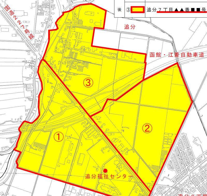 北海道北斗市2015年2月2日住居表示住所変更区域図他1