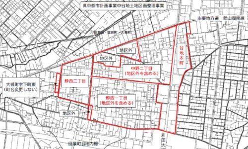 福島県郡山市2015年2月28日区画整理事業住所変更区域図他1