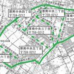 山口県宇部市2015年2月14日住居表示住所変更区域図他1