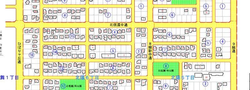 北海道千歳市2015年5月16日住居表示住所変更区域図他1