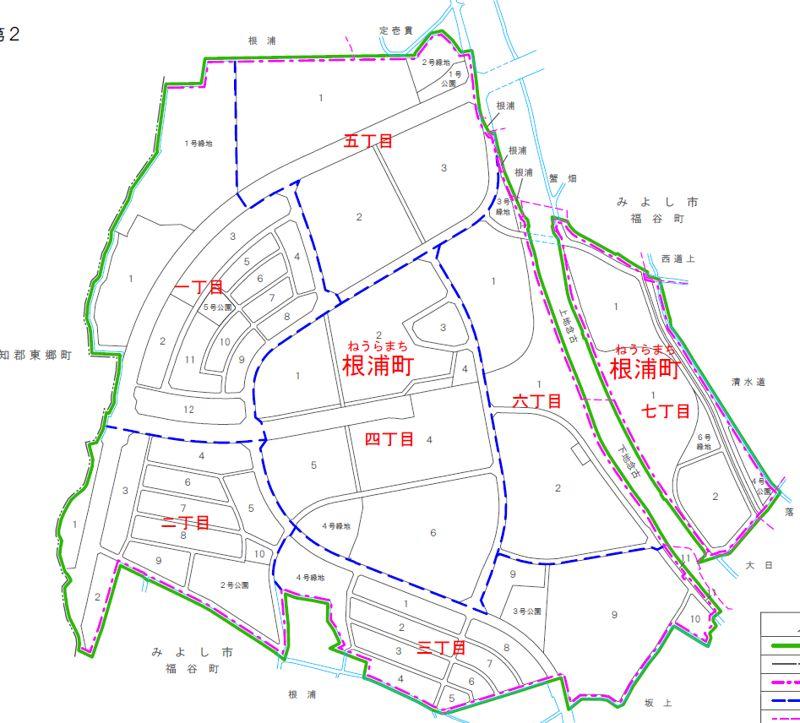 愛知県みよし市2015年5月16日区画整理事業住所変更区域図他1