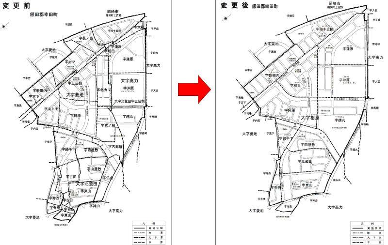 愛知県額田郡幸田町2015年7月18日区画整理事業住所変更区域図他1