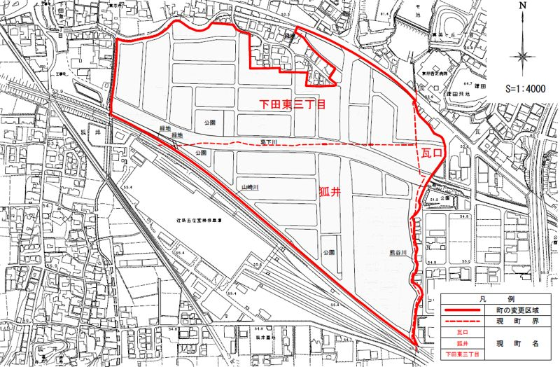 奈良県香芝市2015年6月6日区画整理事業住所変更区域図他1