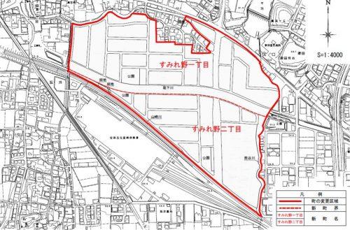 奈良県香芝市2015年6月6日区画整理事業住所変更区域図他2