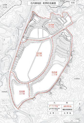 広島県広島市佐伯区2015年8月3日住居表示住所変更区域図他1