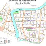 鹿児島県日置市2015年7月25日区画整理事業住所変更区域図他1