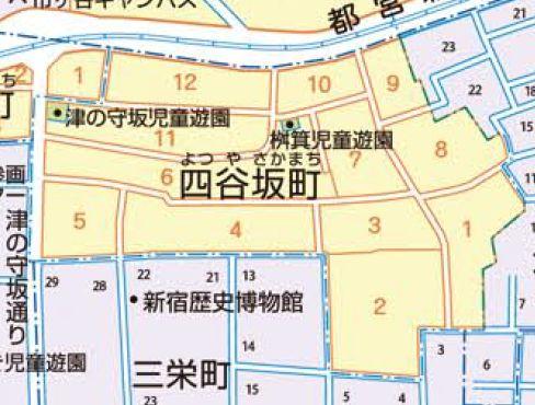 東京都新宿区2015年7月21日住居表示住所変更区域図他1