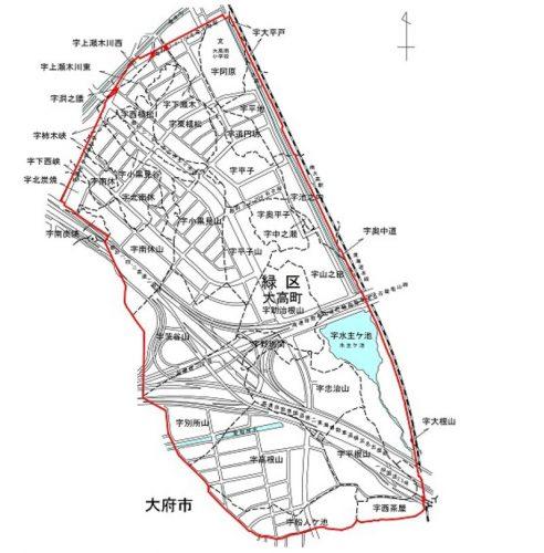愛知県名古屋市緑区2015年9月12日町の区域及び名称変更住所変更区域図他2