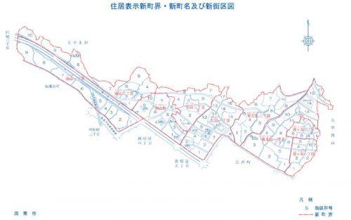 山口県周南市2015年8月31日住居表示住所変更区域図他1
