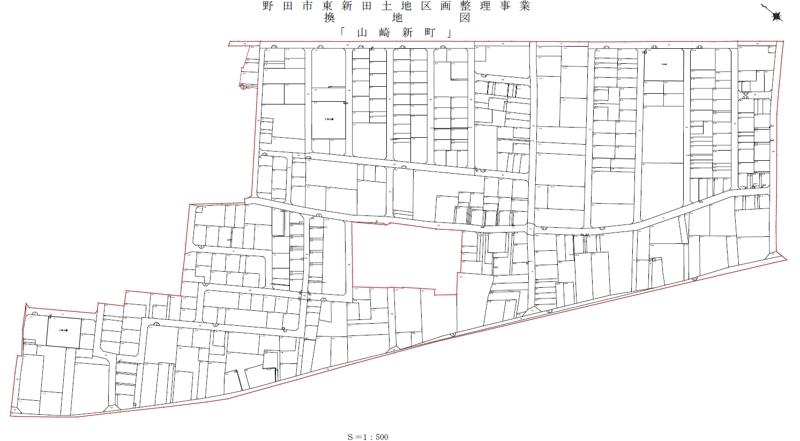 千葉県野田市2015年9月26日区画整理事業住所変更区域図他1