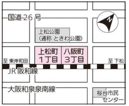 大阪府岸和田市2015年12月7日住居表示住所変更区域図他1