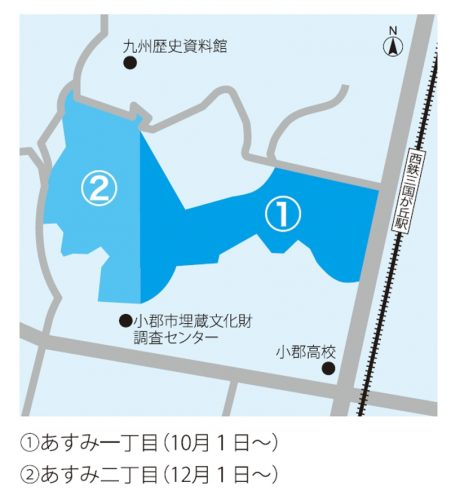福岡県小郡市2015年12月1日町の区域及び名称変更住所変更区域図他1